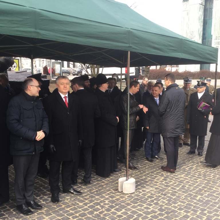 Inauguracja Krajowej Administracji Skarbowej